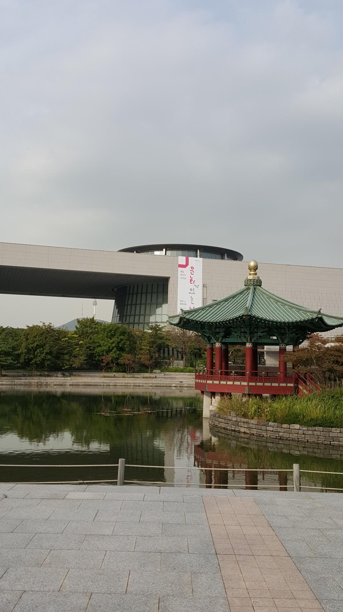 hangeul-museum