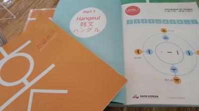 hangeul-notebooksjpg