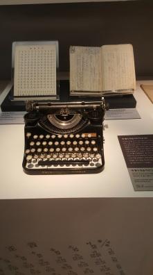 hangeul-typwriter