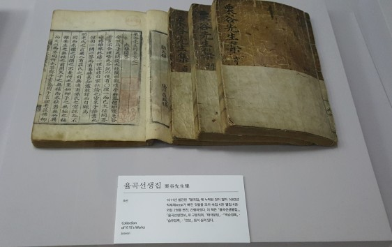 Yi Yi's writings