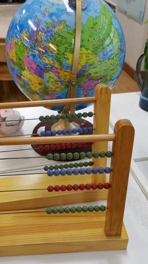 globe-math