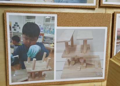 making-sculpture
