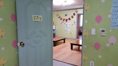 outside-classroom