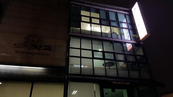 outside-yeomyung-school